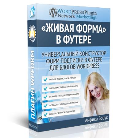Бизнес-Блог «под ключ» за 48 часов
